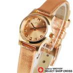ショッピングMARC マーク バイ マークジェイコブス 腕時計 レディース Henry Dinky ヘンリー ディンキー ピンクゴールド メタリックピンクゴールド MBM1298