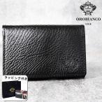 国内代理店正規商品 ブランドラッピング無料 オロビアンコ Orobianco オールブラックシリーズ メンズ 名刺入れ カードケース 日本製 レザー ブランド ORS-090900