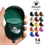 ショッピングコインケース PERONI ペローニ コインケース 小銭入れ ハンドメイド レザー 牛革 Art594 シルバーロゴ silver logo 選べる14カラー