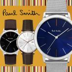 ポールスミス 腕時計 レザーベルト 銀 黒