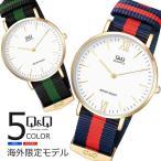シチズン Q&Q 腕時計 メンズ レディース ユニセックス ウォッチ NATOベルト シルバー ゴールド 海外限定モデル 選べる5カラー  メール便発送