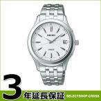 SEIKO セイコー ドルチェ 電波ソーラー メンズ 腕時計 SADZ123 DOLCE&EXCELINE シルバー ペアウォッチ