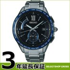 SEIKO セイコー BRIGHTZ ブライツ ソーラー電波修正 メンズ 腕時計 SAGA237 Seiko Brightz 2017 Limited Edition 1200個