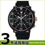 SEIKO セイコー PROSPEX DIVERSCUBA プロスペックス ダイバースキューバ ソーラー メンズ 腕時計 SBDL038 全世界3000