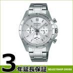SEIKO セイコー SPIRIT スピリット メンズ 腕時計 クロノグラフ クオーツ SBTR009 シルバー