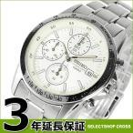 SEIKO クロノグラフ  メンズ 腕時計 SND363P1 セール