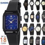 カシオ メンズ レディース 腕時計 ブルー グレー 白 選べる