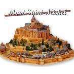 建築物 ペーパー クラフト モンサンミッシェル フランス 世界 遺産 修道院 紙 工作 手作り アート キット セット レプリカ (35cm) (送料無料)hos-e65画像