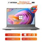 ノートパソコン 新品 Mircrosoft Office付き Win10搭載 日本語キーボード テレワーク応援 Celeron N4020 メモリー:4GB 高速SSD:64GB 15.6型 軽量 薄型