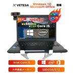 【Microsoft Office 搭載】【Win 10搭載】TOSHIBA PR73シリーズ/第二世代Core i5-2300U 1.6GHz/新品メモリー:4GB/HDD:320GB/13インチ
