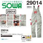 29014 SOWA 桑和 つなぎ 作業服 SS-LL