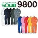 9800 SOWA 桑和 長袖 つなぎ 作業服 オーバーオール S-LL
