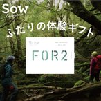 SOW EXPERIENCE(ソウ・エクスペリエンス) 体験ギフト FOR2ギフト (RED)