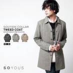 ツイード ステンカラー コート メンズ