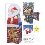 Yahoo!粗品のシーズンクリスマス クリアケース(お菓子入り) ※50個からご希望の数だけ出荷可能です。