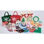 Yahoo!粗品のシーズンクリスマス福袋〈C〉y891105※24袋以上24袋単位でのご注文をお願いします。(端数出荷不可)
