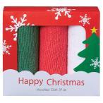マイクロファイバークロス3枚セット<クリスマス>※96個以上でご注文をお願いします。/粗品 販促品 ノベルティ 景品
