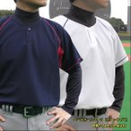 大特価SALE(メール便200円OK)MCN SPORTS ベースボールシャツ(ボタンタイプ)野球ユニフォーム、練習着に 2016