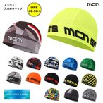 mcn 吸汗速乾デザイン・メッシュ・スカルキャップ(頭の汗止めにヘルメットや帽子のインナーアンダーキャップ)(3点までクリックポストOK)取り寄せ品