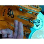 ドナイヤ 軟式・ソフト兼用内野手用グラブDJNIK湯揉み型付け済みでJG-01仕上げ