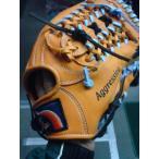 久保田スラッガー KSN-J4カスタマイズ オレンジX黒水色 少年ソフトボール用に湯揉み型付け込み