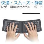 Bluetooth キーボード ワイヤレス キーボード 無線 折りたたみ式 コンパクト 持ち運びやすい 日本語配列 無線 bluetooth キーボード