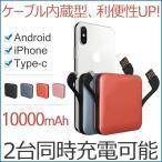 電池式 充電器-商品画像