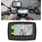 バイク用防水ナビ RWC X-RIDE RM-XR550XL MT-07 RM07J 装着2点セット 【当店在庫あり】