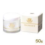 GMクリームII 有機ゲルマニウム5.1%配合クリーム 50g