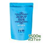 PC強化スピルリナ100% 1500粒 【サプリメント】