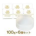 GM SOAP(有機ゲルマニウム配合石けん) 100g×6個