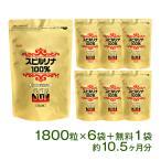 SGF強化スピルリナ100% 1800粒 x 6袋購入で1袋無料プレゼント 【サプリメント】