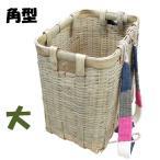 竹製 背負い籠(かご)、収穫かご 角型 大 巾約40cm×30cm×H45cm 【竹製かご カゴ  山菜採り きのこ採り】
