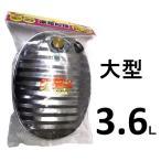 尾上製作所 トタン湯たんぽ2号 3.6L・大 【萬年・ONOE】