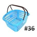 サンテールバスケット#36ブルー 【小物・伝票入れ 洗濯かご 収穫かご】