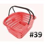サンテールバスケット#39ピンク 【小物・伝票入れ 洗濯かご 収穫かご】
