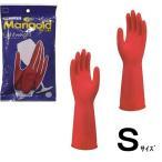 オカモト マリーゴールド手袋 ライトウェイト・S 【炊事・掃除用手袋】