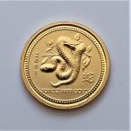 純金 コイン 金貨 24金 干支 金貨 へび 蛇 1/20オンス 2001年 オーストラリアパース発行 クリアケース付
