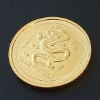 純金 コイン 金貨 24金 干支 金貨 竜 龍 1/10オンス 2000年 オーストラリアパース発行