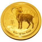 純金 コイン 金貨 24金 干支 金貨 羊 未 1/4オンス 2015年 オーストラリアパース造幣局発行 クリアケース付