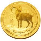 純金 コイン 金貨 24金 干支 金貨 羊 未 1オンス 2015年 オーストラリアパース造幣局発行 クリアケース付