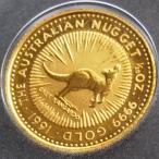 【金貨 純金 コイン】ナゲット金貨 24金 カンガルー金貨 1/20オンス 1991年製 オーストラリアパース造幣局 ケース入り