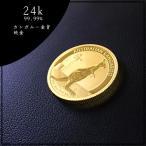 純金 コイン 金貨 カンガルー 金貨 1/4オンス 2012年製 オーストラリア パース造幣局