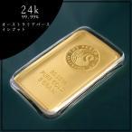 【純金 インゴット ingot】金地金 24金 オーストラリアパース ゴールドバー 5g コインバー グッドデリバリー ゴールド