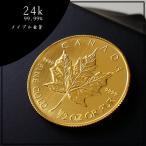 メイプルリーフ 金貨 純金 コイン 金貨 24金 メイプル金貨 メイプルリーフ金貨 お守り ゴールドコイン 1/2オンス カナダ王室造幣局 1994年 k24 24k エリザベス