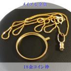 メイプルリーフ 18金 コイン枠 メイプル金貨 1/2オンス 専用ねじ止め18金枠 ゴールドコイン メイプルリーフ メープルリーフ