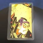 【純金 カード 御守り】 純金カード1g 歌舞伎十八番「助六由縁江戸桜」花川戸助六 徳力発行