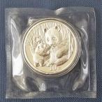純銀 コイン 銀貨 パンダ銀貨 1オンス 2005年製 中華人民銀行