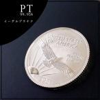 ショッピングプラチナ プラチナ コイン イーグル プラチナ イーグルプラチナ リバティー 1/4オンス 2002年製 アメリカ発行 自由の女神