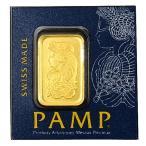 24金 インゴット「あすつく対応」『豊穣の角 1g コルヌコピア』スイス・パンプ社発行 1gの純金 品位:K24 (99.99%) 純金 ゴールドバー《安心の本物保証》